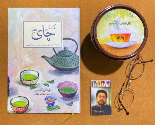 چای ایرانی 1